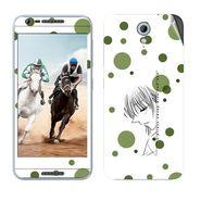 Snooky 38985 Digital Print Mobile Skin Sticker For HTC Desire 820 mini - White