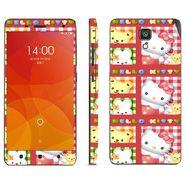 Snooky 39198 Digital Print Mobile Skin Sticker For Xiaomi Mi4 - Pink