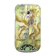 Snooky 36857 Digital Print Hard Back Case Cover For Samsung Galaxy S3 Mini - Green