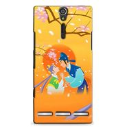 Snooky 37868 Digital Print Hard Back Case Cover For Sony Xperia S - Orange