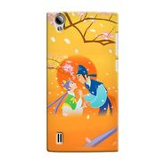 Snooky 37518 Digital Print Hard Back Case Cover For Vivo Y15 - Orange