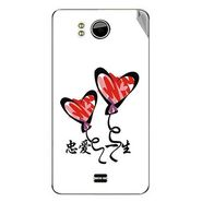 Snooky 46534 Digital Print Mobile Skin Sticker For Micromax Canvas DOODLE A111 - White