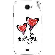 Snooky 47813 Digital Print Mobile Skin Sticker For Xolo Q1000 Opus - White