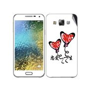 Snooky 48292 Digital Print Mobile Skin Sticker For Samsung Galaxy E7 - White