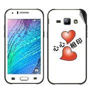 Snooky 48322 Digital Print Mobile Skin Sticker For Samsung Galaxy J1 - White