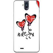 Snooky 48708 Digital Print Mobile Skin Sticker For Lava Iris 550Q - White
