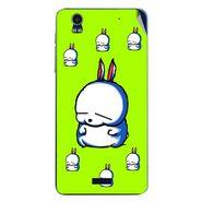 Snooky 48764 Digital Print Mobile Skin Sticker For Lava Iris Pro 20 - Green