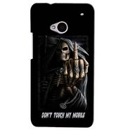 Snooky Digital Print Hard Back Case Cover For Htc One M7  Td12066
