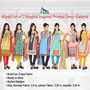 Aliyah Set of 7 Mughal Inspired Printed Dress Material by Pakhi (7PDM4)