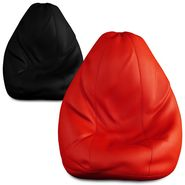 Storyathome Set of 2 Bean Bag Chair Covers XL Without Beans-BB_1405-1415-XL