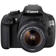 Canon EOS 1200D Kit (EF S18-55 IS II) - Black