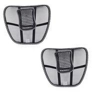 Set of 2 Back Rest Lumbar Support