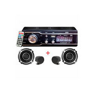 Combo of Car Stereo with Remote, FM, MP3, USB, SD Card Support Speakers + Tweeters - Black