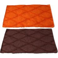 Storyathome Set of 2 Cotton Blend Doormat-DN_1412-1410-Z