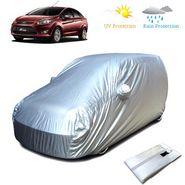 Ford Fiesta Car Body Cover