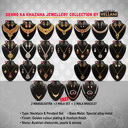 Gehno Ka Khazana Jewellery Collection by Vellani