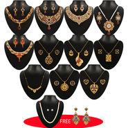 Maahika Jewellery Collection - AKSO