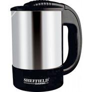 Sheffield Electric Kettle 7009 0.5 Ltr