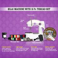 Silai Machine with Thread Set