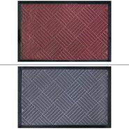 Freelance Set of 2 Dust Control Doormat- VA006GR2_BG2