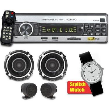 Deals | Car Stereo System for Rs 1999 + FREE Watch + Extra INR 400 OFF