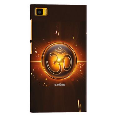 Snooky 20071 Digital Print Hard Back Case Cover For Xiaomi Mi3 - Brown