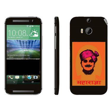 Snooky 28152 Digital Print Mobile Skin Sticker For HTC One M8 - Black