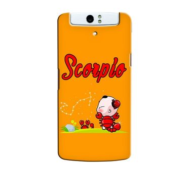 Snooky 36734 Digital Print Hard Back Case Cover For Oppo N1 - Yellow