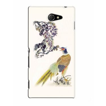 Snooky 37766 Digital Print Hard Back Case Cover For Sony Xperia M2 Dual - Cream