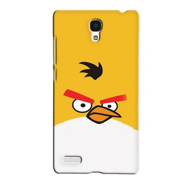 Snooky 36093 Digital Print Hard Back Case Cover For Xiaomi Redmi Note - Yellow