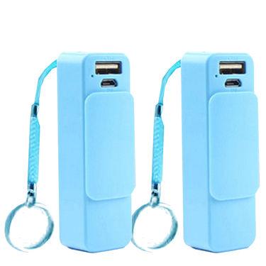 UNIC Combo of 2 Portable Charger 2600 mAh USB Power Bank with Keyring UNP1