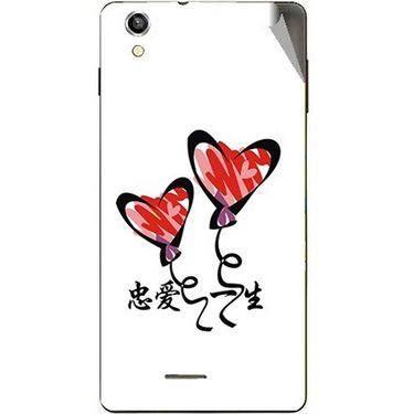 Snooky 47397 Digital Print Mobile Skin Sticker For Xolo A1010 - White