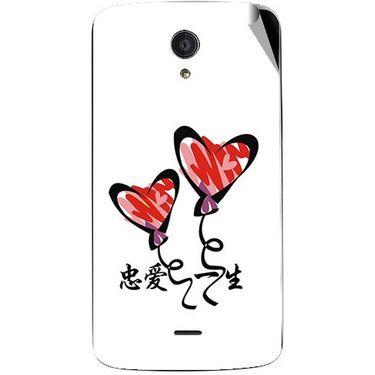 Snooky 47429 Digital Print Mobile Skin Sticker For Xolo Omega 5.0 - White