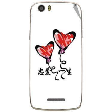 Snooky 47653 Digital Print Mobile Skin Sticker For Xolo Q700s - White
