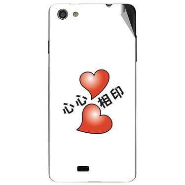 Snooky 47747 Digital Print Mobile Skin Sticker For Xolo Q900S - White