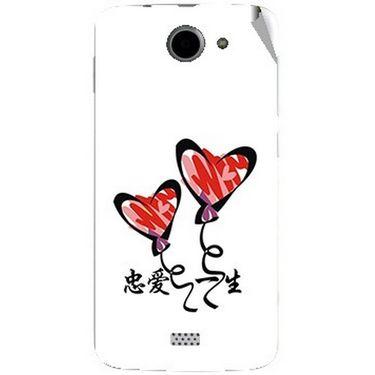 Snooky 47781 Digital Print Mobile Skin Sticker For Xolo Q1000 - White