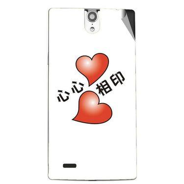 Snooky 47843 Digital Print Mobile Skin Sticker For Xolo Q1010i - White