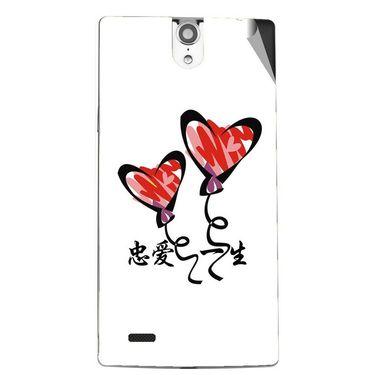 Snooky 47845 Digital Print Mobile Skin Sticker For Xolo Q1010i - White