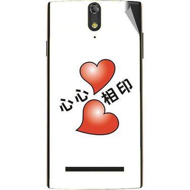 Snooky 47875 Digital Print Mobile Skin Sticker For Xolo Q1020 - White