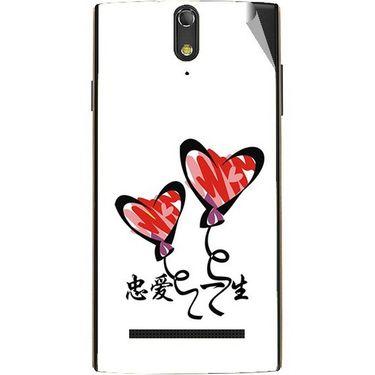 Snooky 47877 Digital Print Mobile Skin Sticker For Xolo Q1020 - White