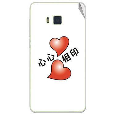 Snooky 48418 Digital Print Mobile Skin Sticker For Lava Iris 406Q - White