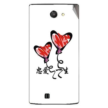 Snooky 48452 Digital Print Mobile Skin Sticker For Lava Iris 456 - White