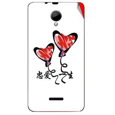 Snooky 45958 Digital Print Mobile Skin Sticker For Micromax Canvas Fun A76 - White