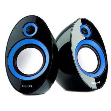 Philips SPA 60 USB 2.0 Computer Speakers