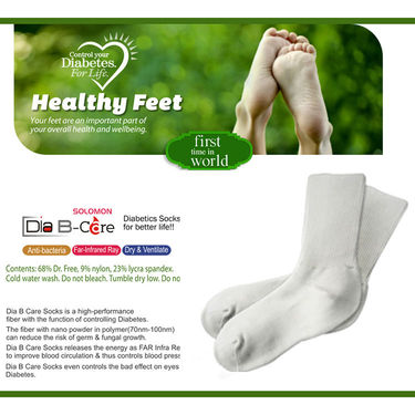 Solomon Pack of Dia B Care Diabetic Socks - Large