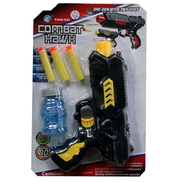 Mini Toy Pistol With Water Balls & Foam Darts