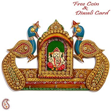 Shree Ganesh and Twin Peacock Key Holder