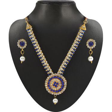 Gehno Ka Khazana Jewellery Collection by Vellani