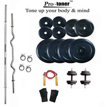 Protoner Weight Lifting Package 28 Kgs  +  5 ft. Straight +  3 ft. Curl Rod