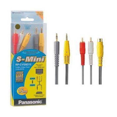 Panasonic RP-CVSM315GK S Video Cable